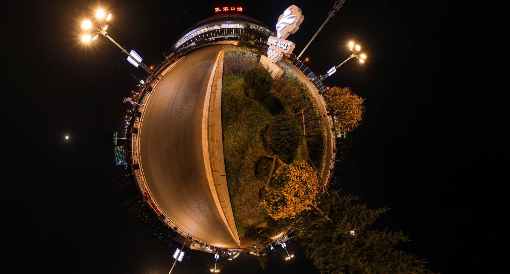 张家口火车站北侧VR全景(夜)