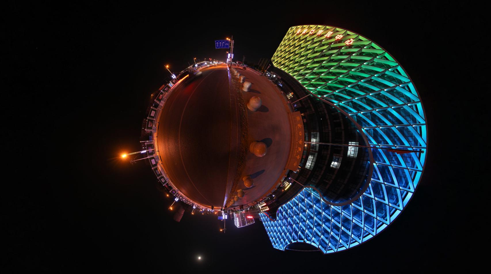张家口市民中心VR全景(夜景)