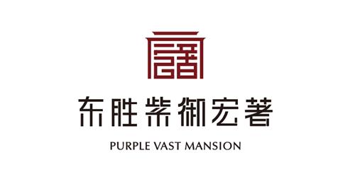 东胜·紫御宏著楼盘VR全景