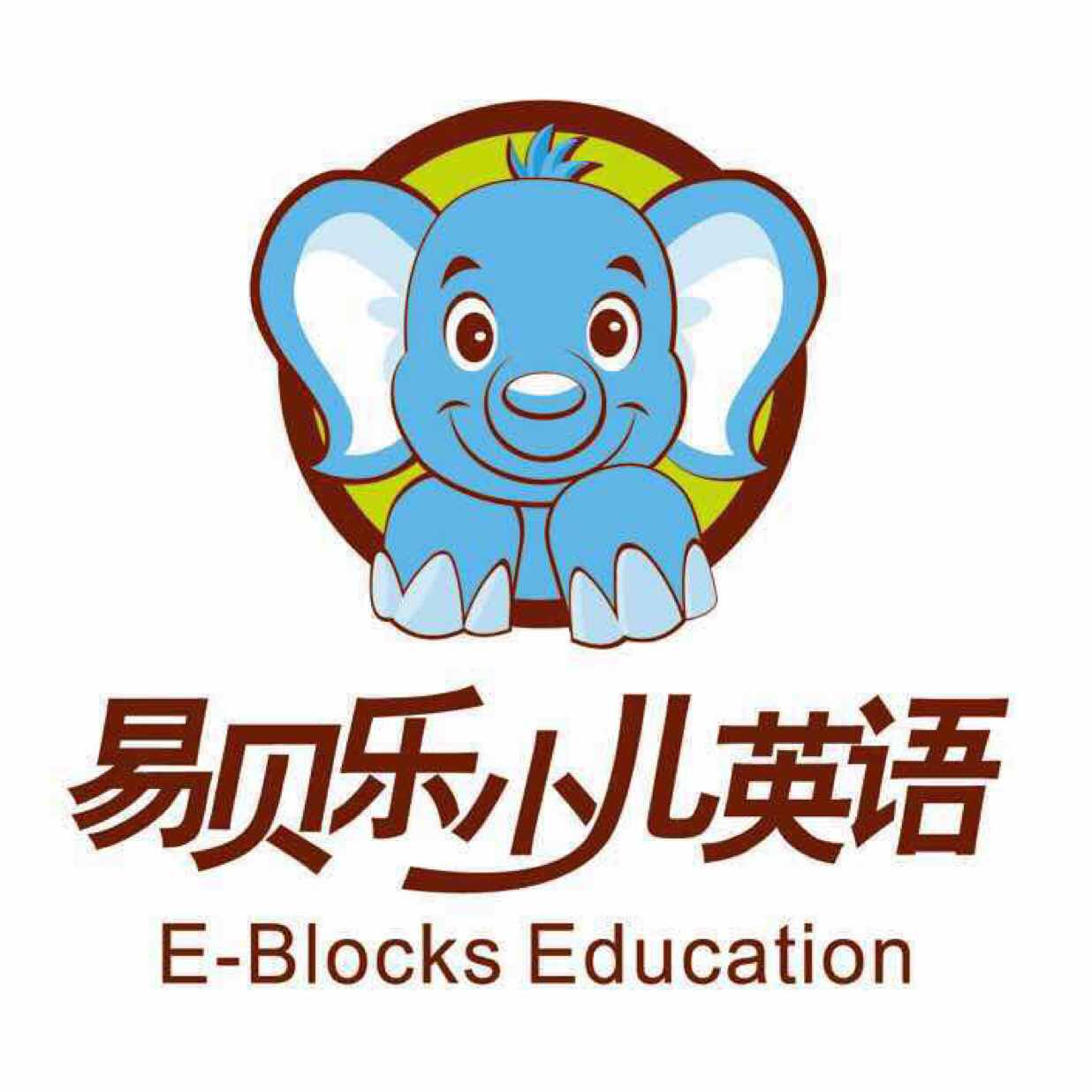 Eblockschina